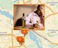 Где проводят лечение алкоголизма в Новосибирске?