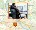 Где купить компьютерное кресло в Новосибирске?