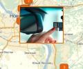 Где купить видеорегистратор для автомобиля в Новосибирске?