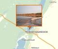 Озеро Горькое - Перешеечное
