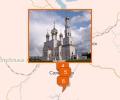 Храмы и соборы Республики Хакасия