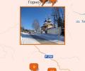 Храмы и монастыри Республики Алтай