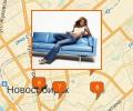 Где в Новосибирске купить хорошие джинсы?