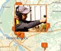Где пострелять из огнестрельного оружия в Новосибирске?