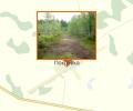Памятник природы Покровская лесостепь