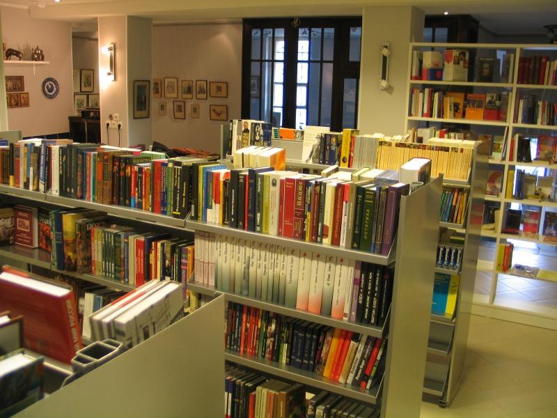 Где купить медицинские книги в Новосибирске?