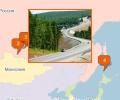 Федеральная автомобильная дорога М-55