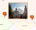 Какие древнейшие храмы есть на территории Новосибирска?