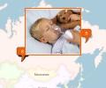 Где купить небулайзер в Новосибирске?