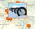 Где купить зимние шины в Новосибирске?