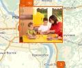 Где найти хорошего детского психолога в Новосибирске?