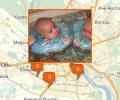 Где купить товары для новорожденных в Новосибирске?