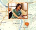 Где получить дистанционное образование в Новосибирске?
