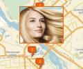 Где в Новосибирске покупают волосы?