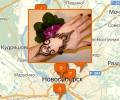 Где делают мехенди в Новосибирске?