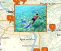 Где купить ласты и трубку в Новосибирске?
