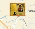 Церковь в честь иконы Божией Матери Нечаяная Радость
