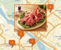 Где купить баранину в Новосибирске?
