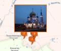 Православные храмы в Омской области