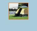 Где купить туристическое снаряжение и палатку в Новосибирске?