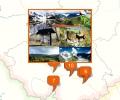 Природоохранные территории Республики Алтай