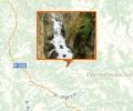 Водопад Бельтертуюк (Бельтирекский, Бельтырьеск)