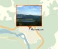 Манжерокская эпигенетическая долина