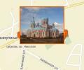 Большекулачинский Свято-Никольский мужской монастырь