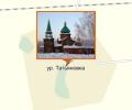 Свято-Серафимовский монастырь