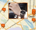 Где купить часы в Омске?