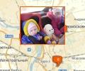 Где купить детское автокресло в Омске?