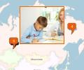 Где найти хорошего репетитора для ребёнка в Омске?