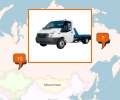 Где заказать круглосуточный эвакуатор в Омске?