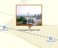Станция Оронгой