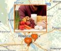 Где купить спортивное питание в Новосибирске?