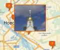 Какие места Новосибирска являются визитной картой?
