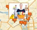 Где предоставляют услуги по уборке в Омске?