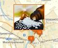 Где находятся гомеопатические аптеки в Омске?