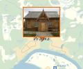 Музей вечной мерзлоты г. Игарка