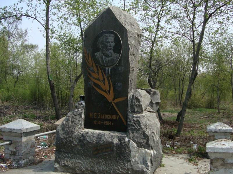 Памятник Загоскину М.В
