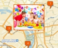 Где отметить день рождения ребенка в Омске?