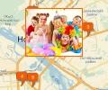 Где заказать организацию детских праздников в Новосибирске?