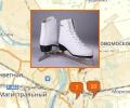Где точить коньки в Омске?