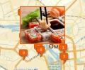 Где можно поесть суши в Омске?