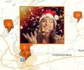 Где в Омске необычно встретить Новый год?