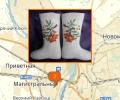 Где в Омске купить валенки?