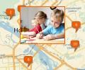 В каких центрах Новосибирска подготовить ребёнка к школе?