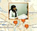 Где предоставляют услуги медицинского страхования в Омске?