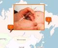 Где сделать обрезание в Новосибирске?