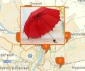Где купить качественный зонт в Омске?